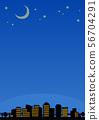 밤하늘과 도시의 야경을 배경 소재 56704291