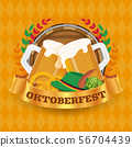 Oktoberfest  beer festival badge and background 56704439