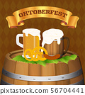 Oktoberfest  beer festival background concept. 56704441