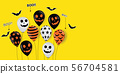 Halloween Ghost Balloons Scary air balloons. 56704581