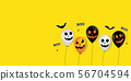 Halloween Ghost Balloons Scary air balloons. 56704594