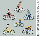 Collection of people riding a bicycle vector set 56707927
