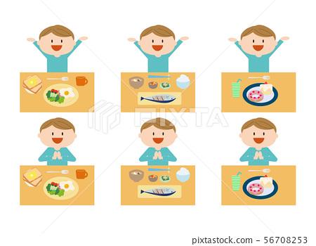 用餐套餐2 56708253
