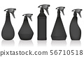 Spray Bottles Variations Set Blank Black 56710518