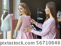Caucasian girl helping her girlfriend with zipper at boutique 56710646