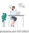 서류를 가진 여성 일러스트 신청 계약 서명 비즈니스 56710819