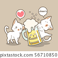 Adorable cats and panda in a cup of beer 56710850
