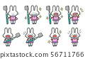 토끼 세트 [칫솔 · 충치] 56711766