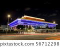 밤 타이베이 역 56712298