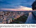 베트남 호치민 시티의 황혼 56712780