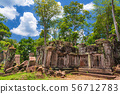 캄보디아 코케 유적의 풍경 · 1 56712783