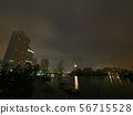 The landscape of Yokohama Minato Mirai 56715528