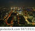 The landscape of Yokohama Minato Mirai 56715531