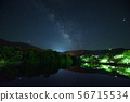 The Milky Way in July reflected in the lake 56715534