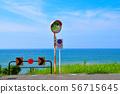 東濱海灘人物圖像處理 56715645