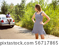 Young multiethnic international couple traveling on the car in sunny day 56717865