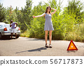 Young multiethnic international couple traveling on the car in sunny day 56717873