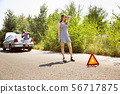 Young multiethnic international couple traveling on the car in sunny day 56717875