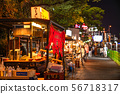 《Fukuoka Prefecture》 Hakata Nakasu / Stall 56718317