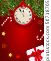 Merry Christmas and New Year Background. Vector 56718765