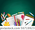 Back To School Realistic Background 56719923