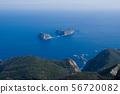 이즈 7 섬의 코즈 시마에서 바라 보는 태평양 56720082