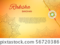 Raksha Bandhan indian holiday design. 56720386