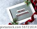 聖誕快樂 56721614
