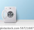 Vector 3d Realistic Modern White Steel Opened Washing Machine Closeup. Design Template of Wacher 56721687
