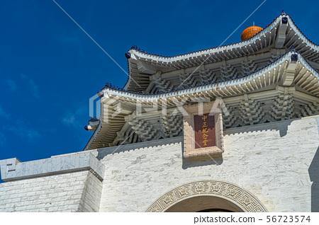 蒋介石纪念馆,自由广场,国家办公室,国家剧院,国家音乐厅,台北,台湾 56723574