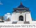 蒋介石纪念馆,自由广场,国家办公室,国家剧院,国家音乐厅,台北,台湾 56723575