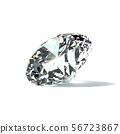 钻石首饰,珠宝 56723867