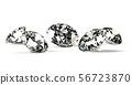 钻石首饰,珠宝 56723870