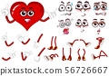 Heart with hands and faces 56726667