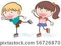 Kids Ice Skating on White Backgrond 56726870