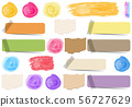 Set of isolated objects theme - banners 56727629