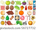 Set of isolated objects theme - fresh vegetables 56727732