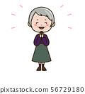 高興的資深婦女姿勢例證 56729180