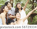 Men and women travel 56729334