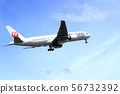 Osaka International Airport Take off 56732392