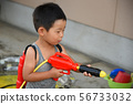 물총 놀이 소년 56733032