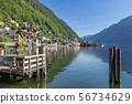 Hallstatt small town as postcard view 56734629