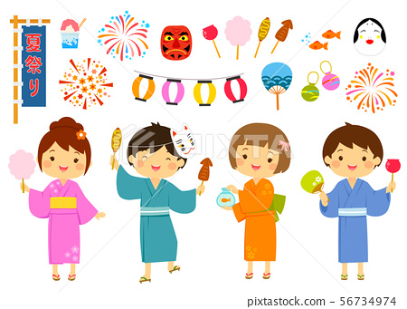 Japanese Summer Festival clipart set with kids 56734974