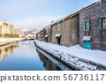 Beautiful landscape and cityscape of Otaru canal river in winter and snow season 56736117