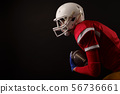 rugby, helmet, hold 56736661