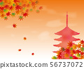 Autumnal leaves and five-storied pagoda 56737072