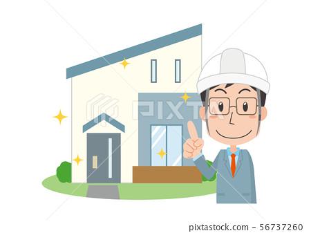 리모델링 주택 남성 깨끗한 개조 마이 홈 56737260