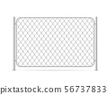 Part of glossy metal chain link fence on white 56737833