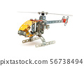 DIY Toy, Mini Metal Alloy Helicopter on iSolated 56738494