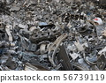 많은 알루미늄 스크랩 56739119
